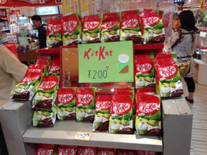 Uji Matcha Kit Kat found in Japan image by Kit Kat Edtertainer