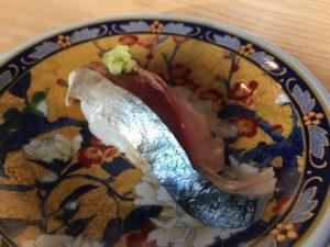 Masayoshi Nigiri Omakase Saba