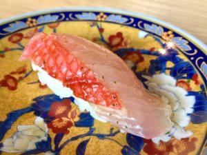 Masayoshi Nigiri Omakase Tai