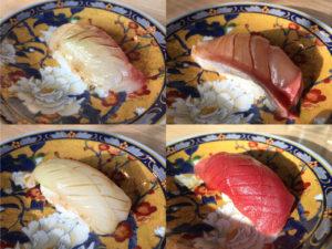 Masayoshi Nigiri Omakase pieces